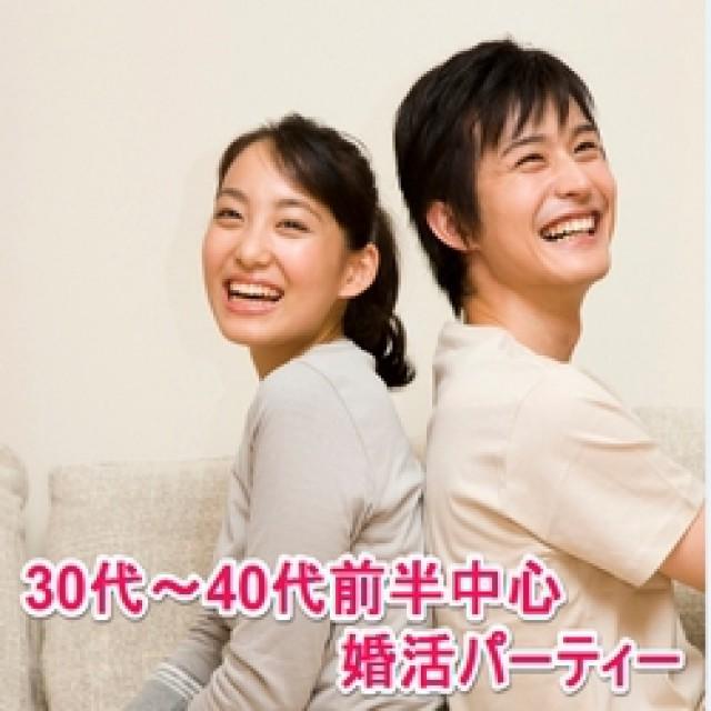 大阪の婚活・お見合いパーティーは | 《オープンドア 梅田店 》【初婚限定♪】《将来的に子どもが欲しいor子ども好き》の男性集合パーティー♪