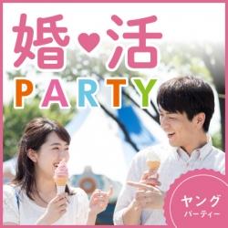 大阪の婚活・お見合いパーティーは | 【ホテルニューオータニ大阪】今年の夏は二人の夏に♪ヤングのワインパーティー