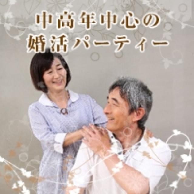 大阪の婚活・お見合いパーティーは | 《オープンドア 梅田店 》【少し年上男性との出会い!】《いくつになっても恋をしていたい》男女集合パーティー♪