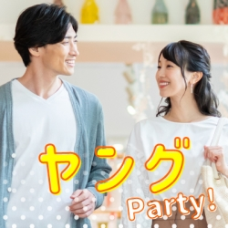 大阪の婚活・お見合いパーティーは | 【JMN本社】いつもと違う秋にしてみませんか?☆ヤング婚