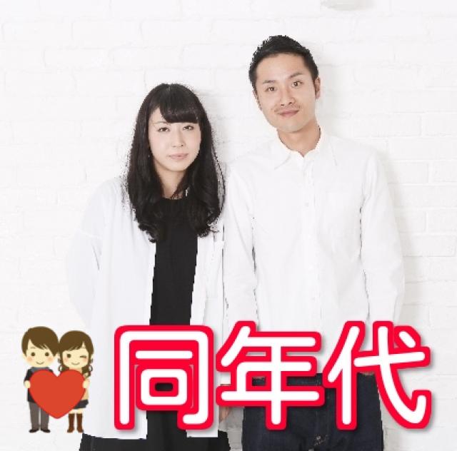 大阪の婚活・お見合いパーティーは | 《オープンドア 梅田店 》【同世代・30代限定♪】《理想の年の差男性との出会い》社交的な男性編♪