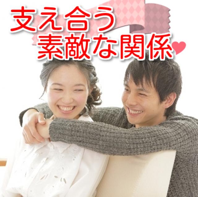 大阪の婚活・お見合いパーティーは | お互いに助け合う関係♡《仕事と家庭を両立したい》女性集合〜恋愛結婚♡理想編〜
