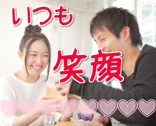 大阪の婚活・お見合いパーティーは | 彼女の笑顔に癒される♡《明るくてよく笑う》女性集合パーティー♪