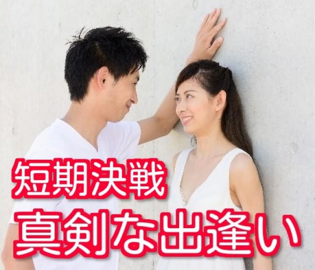 大阪の婚活・お見合いパーティーは | 【相性が良い相手を導く】結婚を意識した大人婚活〜穏やかなで温厚な性格の男女編〜♪