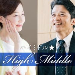 SEOKEY | 《阪急インターナショナル 》まるで気分は同窓会☆50代と60代で仲良くなろう♪