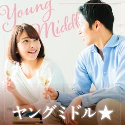 大阪の婚活・お見合いパーティーは | 【JMN本社】40代中心!ミドルと呼ぶには早すぎる!!素敵なヤングミドルさんいらっしゃい♪