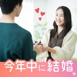 大阪の婚活・お見合いパーティーは | 【ラグナヴェール大阪】キラキラの夏にしたい!お相手探しイマ・ココから☆