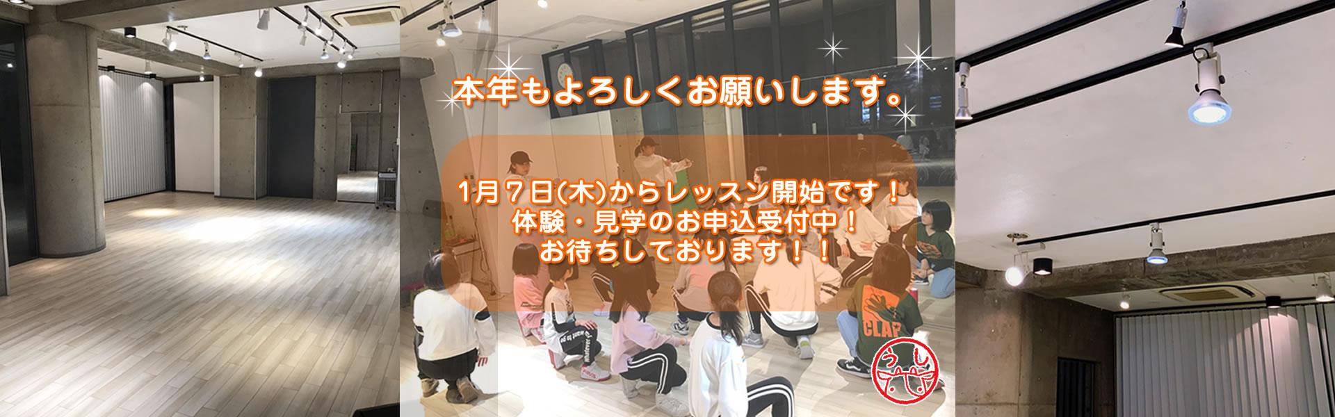 Dance Lab.CLAP(クラップ)