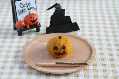 かぼちゃ餡でハロウィン