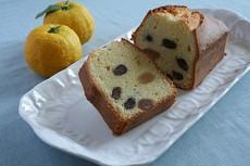 甘納豆と柚子のパウンドケーキ
