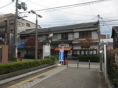 大阪府 長屋住宅耐震診断(東棟)