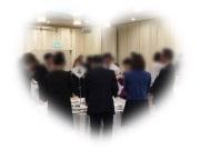 10月16日 ホテルグランヴィア 40・50代メイン 婚活パーティー