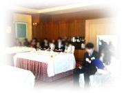 2月26日 帝国ホテル 穏やかで優しい方限定婚活パーティー