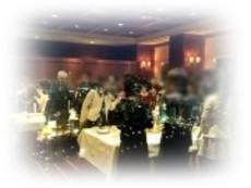 2月26日 帝国ホテル 大阪  ハイステータス 婚活パーティー