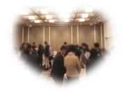 3月15日 ホテルグランヴィア 40・50代メイン 婚活パーティー