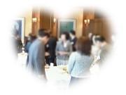 12月13日 帝国ホテル おとなのXmas婚活 40・50代メイン 婚活パーティー