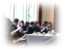 4月29日 帝国ホテル 大阪  「ワンランク上のエリート男性編」大人の婚活パーティー