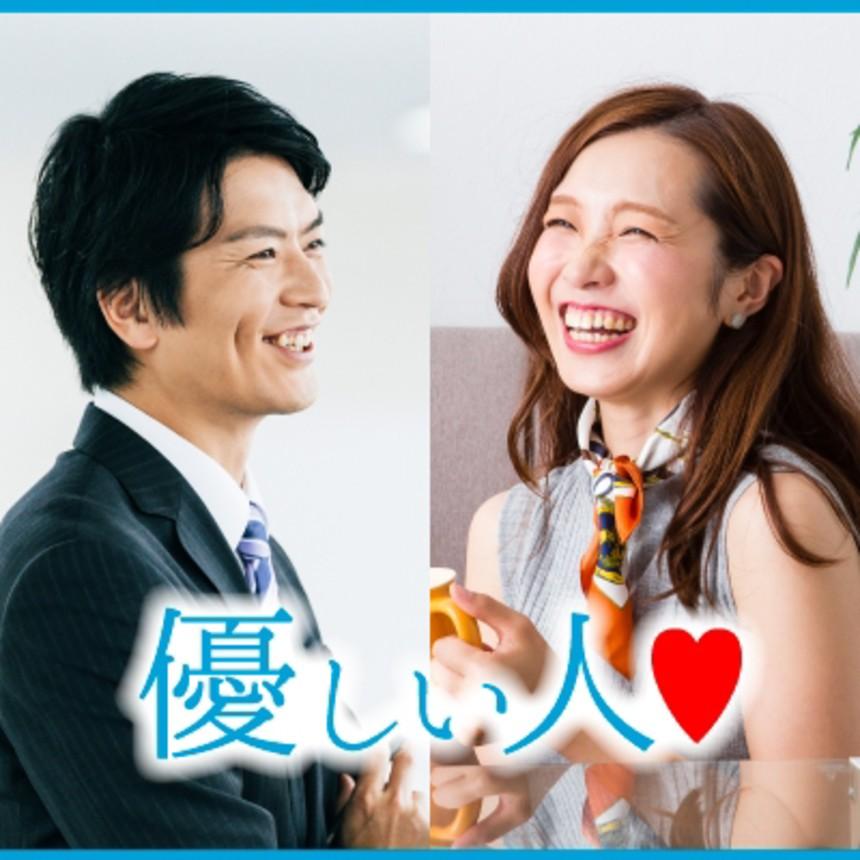 大阪の婚活・お見合いパーティーは | 《阪急インターナショナル 》思いやりのある男性 × 気遣いができていつまでもかわいらしい女性