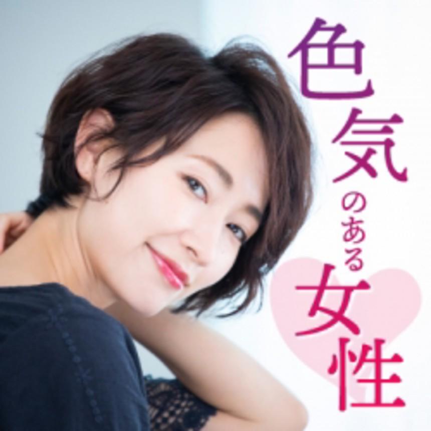 大阪の婚活・お見合いパーティーは | 《阪急インターナショナル 》健康に気を遣っている若々しいor色気のある女性限定