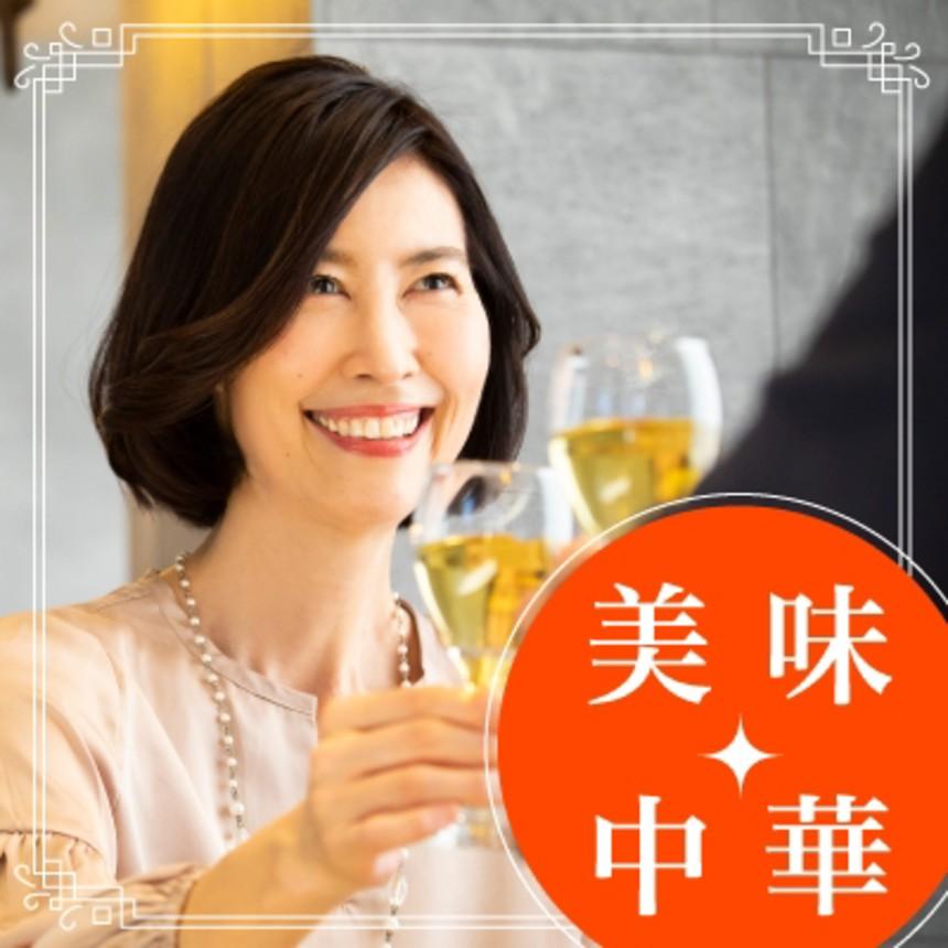 大阪の婚活・お見合いパーティーは | 《ホテルニューオータニ大阪》人生100年時代☆素敵なパートナーと出会う!