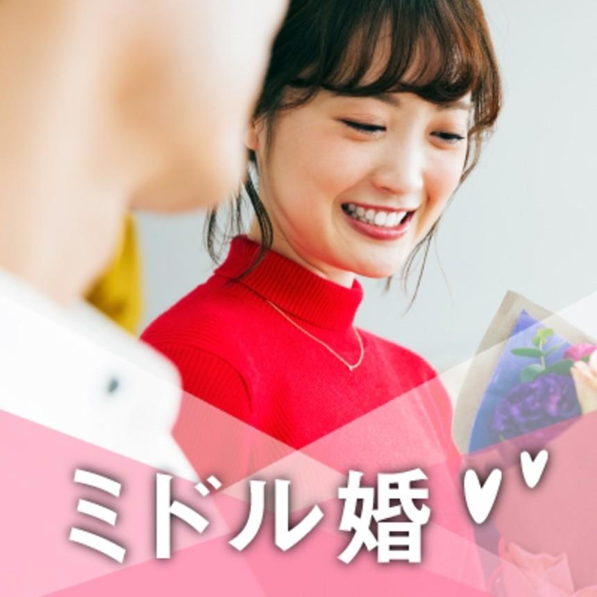 大阪の婚活・お見合いパーティーは | 《ホテルニューオータニ大阪》落ち着いた紳士男性&綺麗かわいい女性