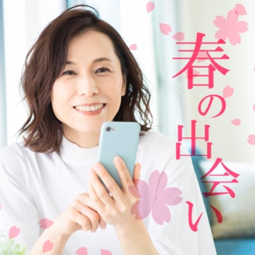 大阪の婚活・お見合いパーティーは | 《阪急インターナショナル 》頼りがいのある男性 ✕ 気遣い・心配りを忘れない女性