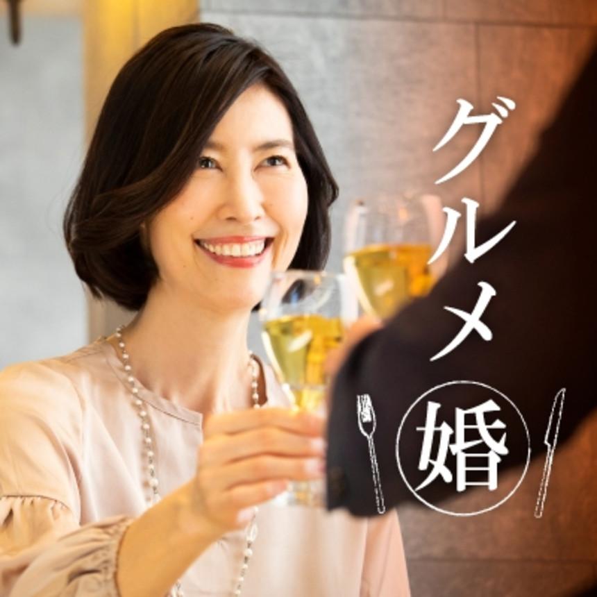 SEOKEY | 【大阪マルビル・TOP30】大飲んで食べて話して♡おいしい食事deミドル婚
