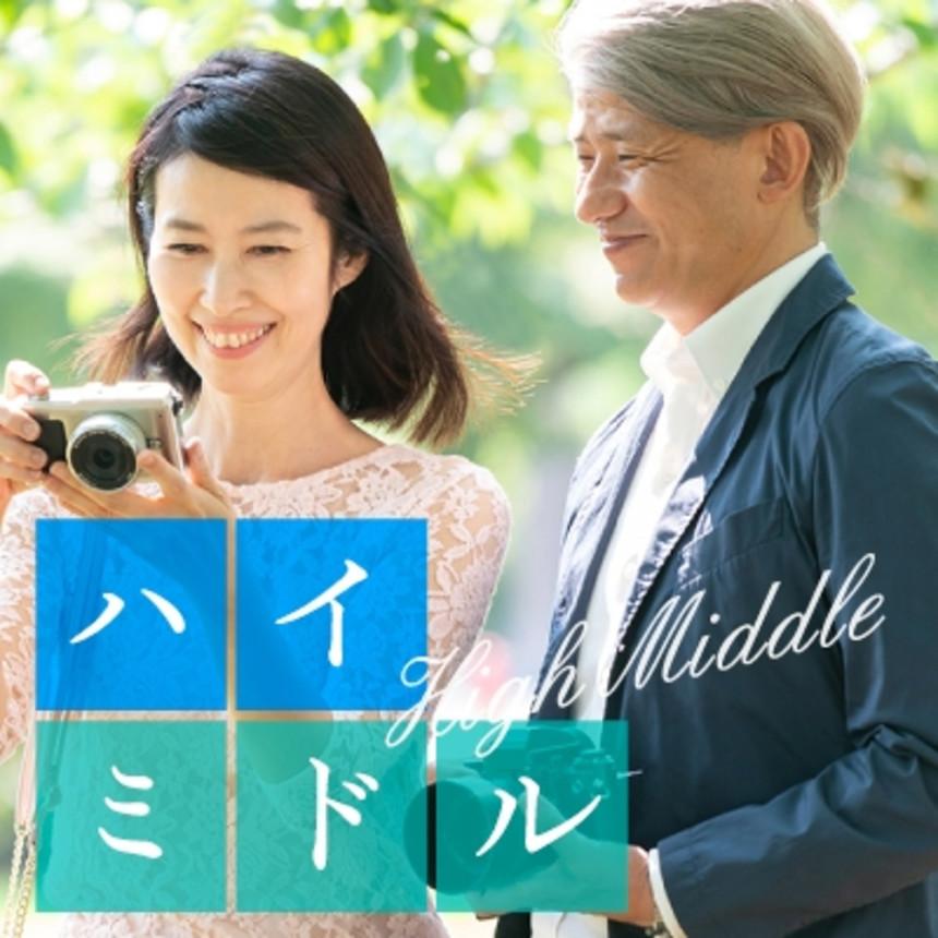 大阪の婚活・お見合いパーティーは | 【JMN本社】少人数★リアルパーティー☆ハイミドル編
