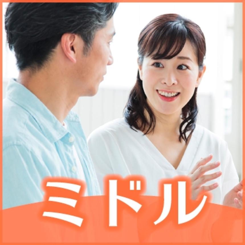 大阪の婚活・お見合いパーティーは | 【JMN本社】少人数★リアルパーティー☆ミドル編