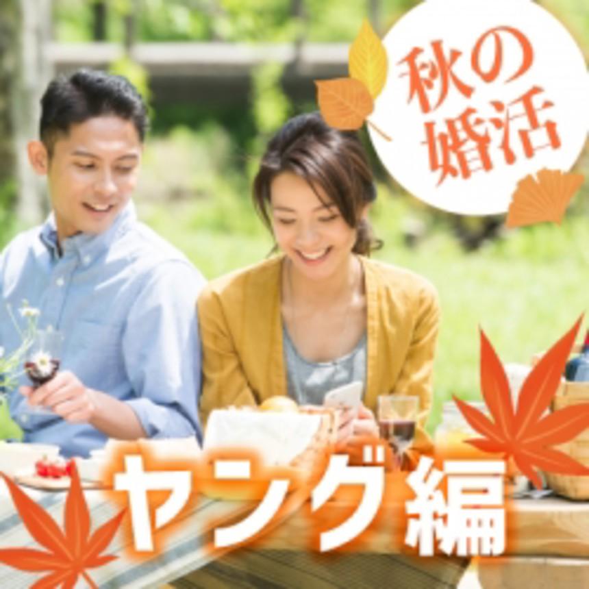 大阪の婚活・お見合いパーティーは | 【JMN本社】友達のように仲の良いカップルが理想☆結婚適齢期のお出会い編
