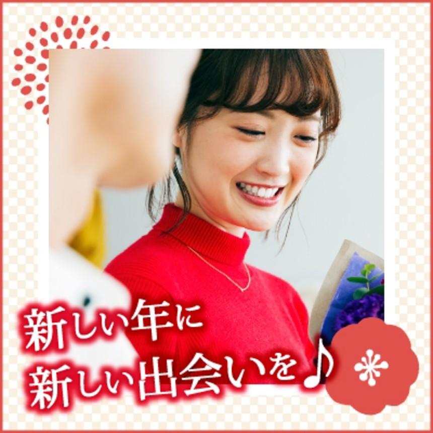大阪の婚活・お見合いパーティーは | 【JMN本社】今年こそゴールインしたい☆ミドルパーティー♪
