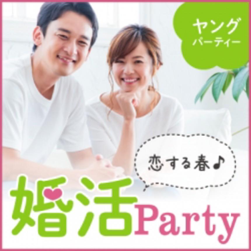 大阪の婚活・お見合いパーティーは | 【ホテルニューオータニ大阪】恋する春♪ヤングパーティー