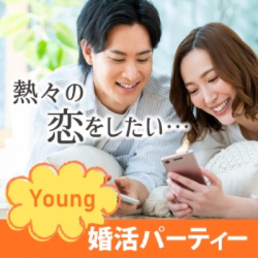 大阪の婚活・お見合いパーティーは | 【ホテルニューオータニ大阪】真夏に熱々の恋をしたい♪ヤングパーティー
