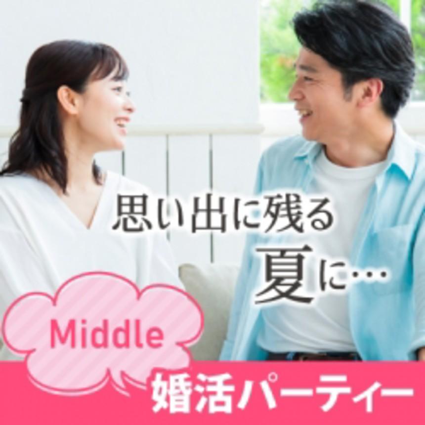 大阪の婚活・お見合いパーティーは | 【ホテルニューオータニ大阪】思い出に残る夏にしたい♪ミドルパーティー