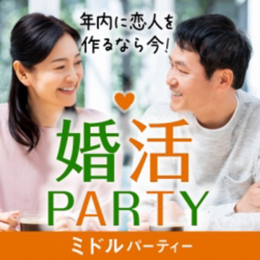 大阪の婚活・お見合いパーティーは | 【ホテルニューオータニ大阪】秋始めに素敵な恋をしたい♪ミドルパーティー