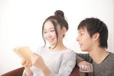 大阪の婚活・お見合いパーティーは | 読書好き限定パーティー♪ 共通の「好き」で二人の距離は急接近!!
