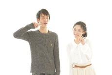 大阪の婚活・お見合いパーティーは | 初婚の男女限定パーティー♪