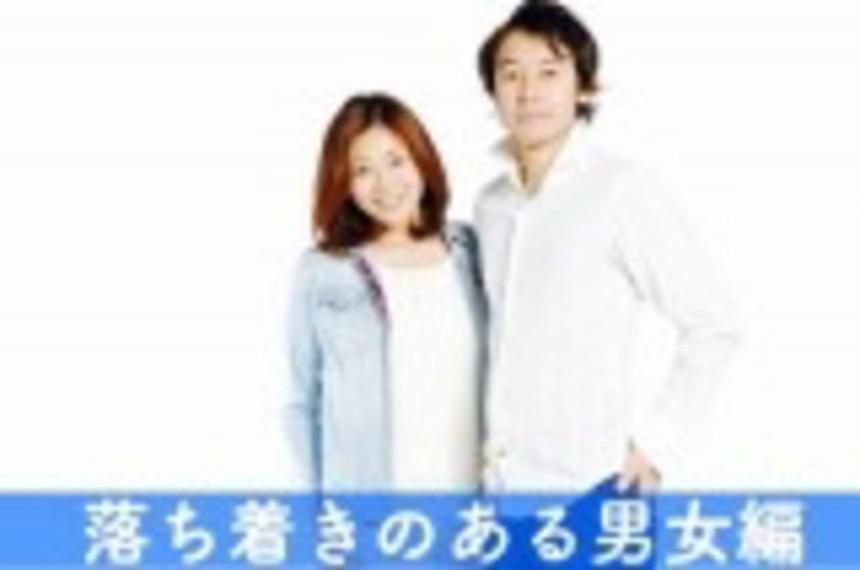 大阪の婚活・お見合いパーティーは | 帝国ホテル大阪★同世代の方と出会いたい★落ち着きのある男女編婚活パーティー♪