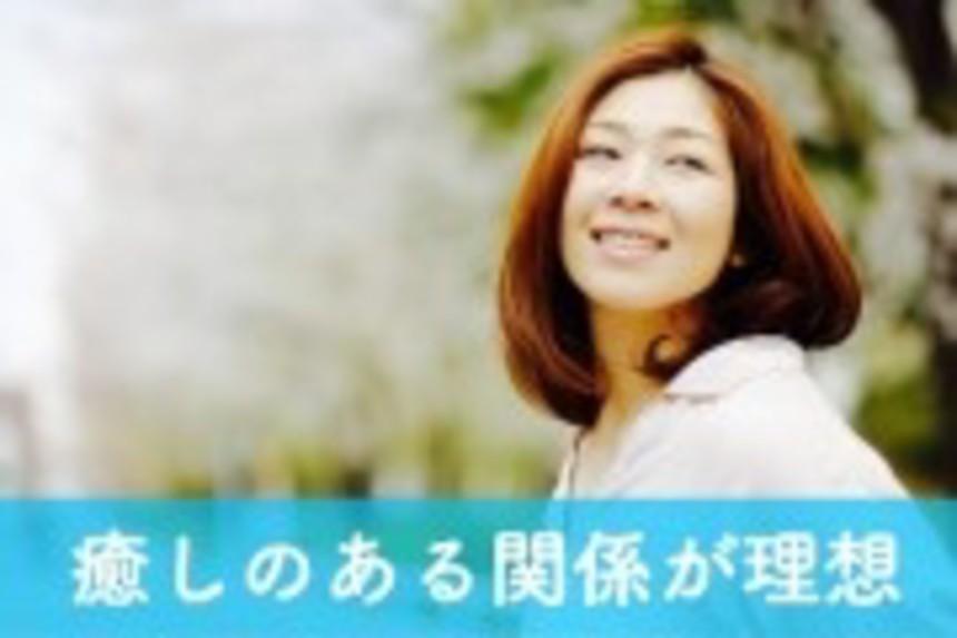 大阪の婚活・お見合いパーティーは | ホテルニューオータニ 40・50代メイン 婚活パーティー 《癒しのある関係が理想》落ち着きのある男女編