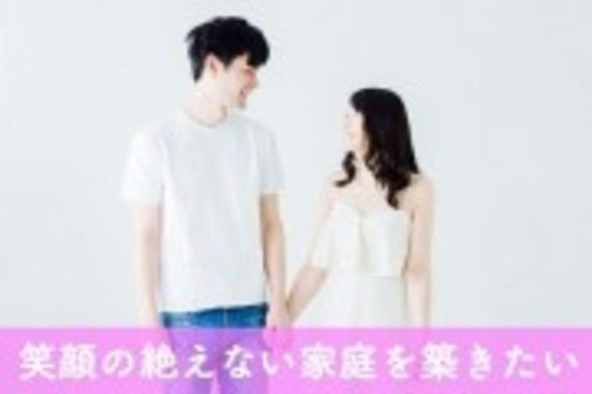 大阪の婚活・お見合いパーティーは | ホテルニューオータニ 《笑顔の絶えない家庭を築きたい》結婚に前向きな男女