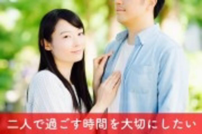 大阪の婚活・お見合いパーティーは | ホテルニューオータニ 40・50代メイン 婚活パーティー 《二人で過ごす時間を大切にしたい》清潔感のある男性×気遣いのある女性編