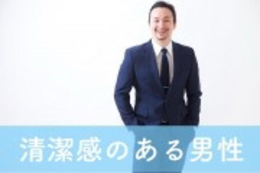 大阪の婚活・お見合いパーティーは | 帝国ホテル大阪★清潔感のある男性×若く見られる女性★