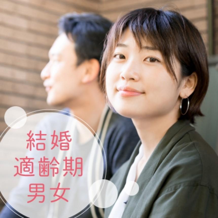 大阪の婚活・お見合いパーティーは | 【ANAクラウンプラザホテル大阪】年末までに!!素敵な人とゴールイン☆