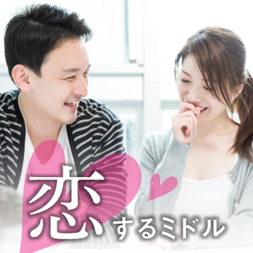 大阪の婚活・お見合いパーティーは | 【ANAクラウンプラザホテル大阪】気持ちはずっと30代☆《笑顔が可愛い女性×リード上手な男性》
