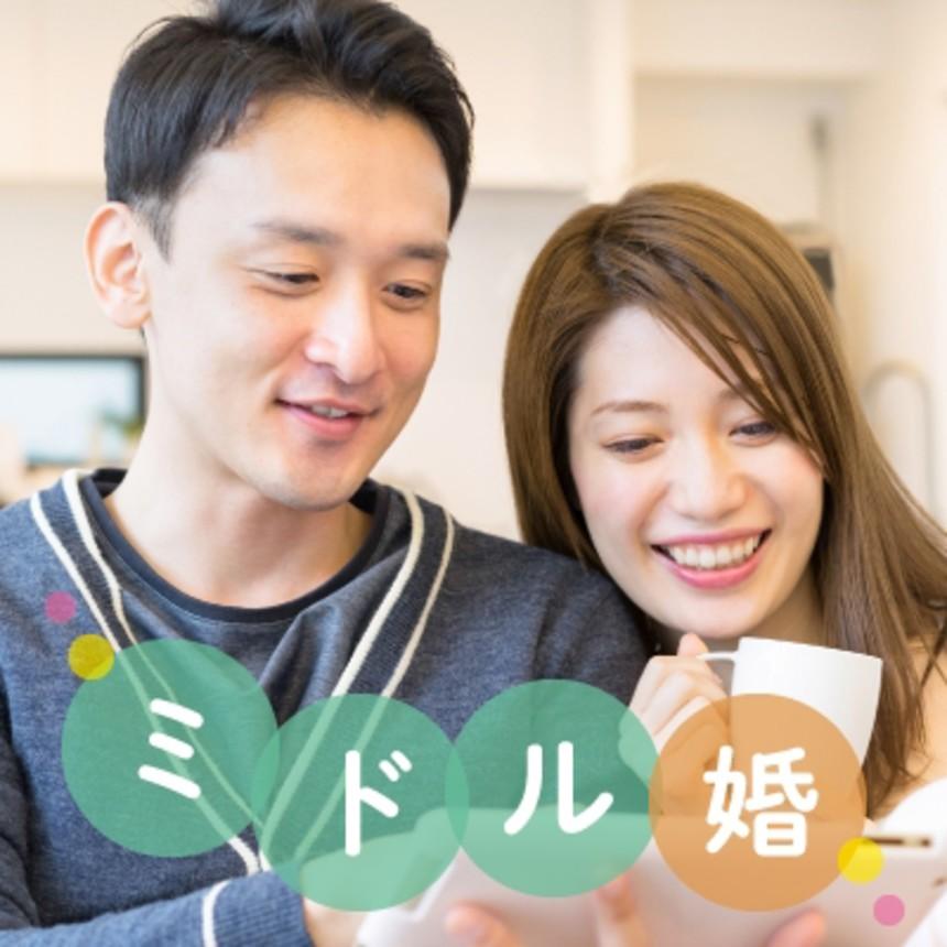 大阪の婚活・お見合いパーティーは | 《阪急インターナショナル 》魅力的な容姿☆若く見られる男女大集合