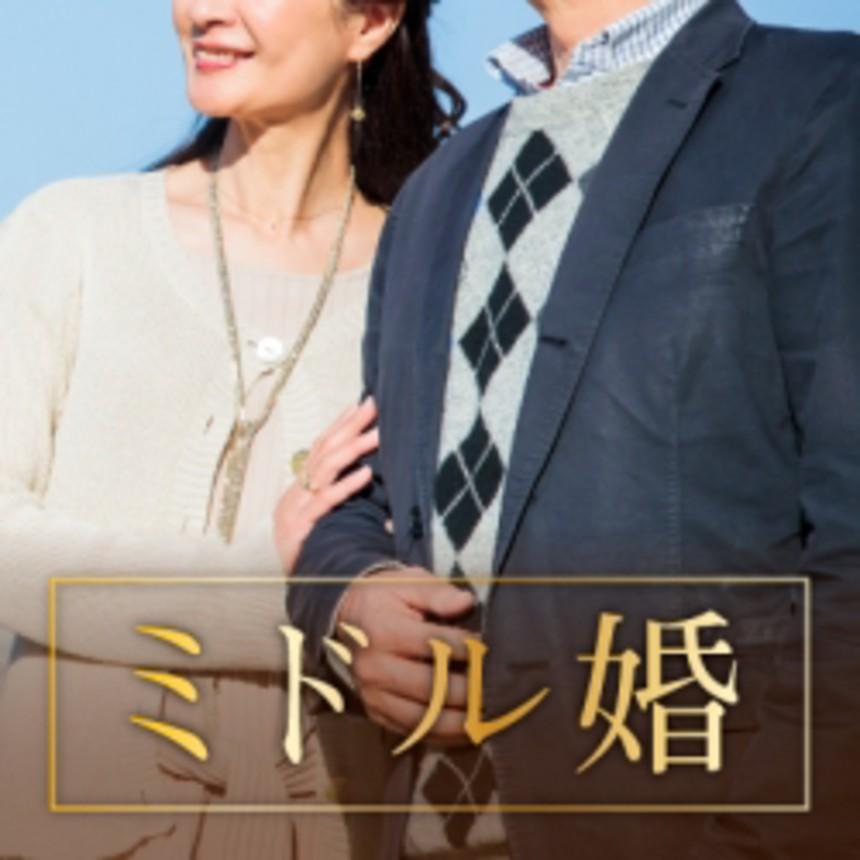 大阪の婚活・お見合いパーティーは | 《阪急インターナショナル 》洗練された大人男女☆Around 40&50;編
