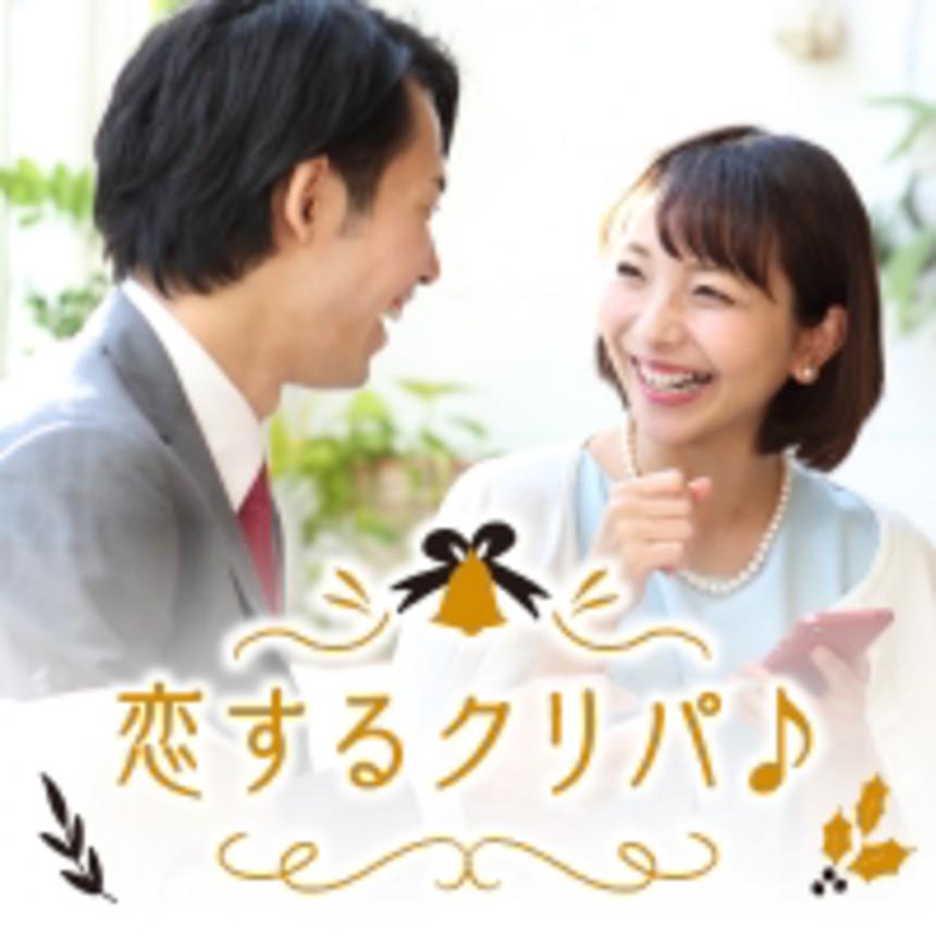 大阪の婚活・お見合いパーティーは | 【スイスホテル南海大阪】真面目に恋する婚活PARTY